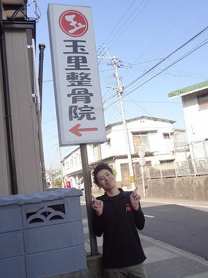山本外観328 (6).jpg
